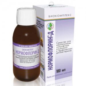 Нормофлорин - Д