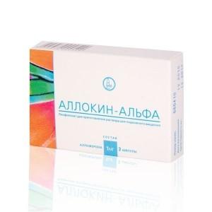 Аллокин - альфа 1мг №3 пор. д/инъек.